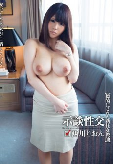 Rion Nishikawa - New female teacher was targeted fuck out-of-court