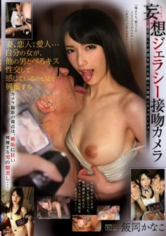 Film Incest Father And Daughter Japanese Online