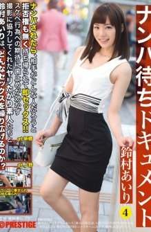 Airi Suzumura Nampa Waiting For Documents 4