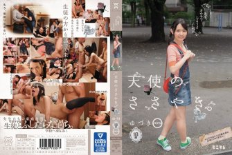 Yuzuki Shaved SEX Teacher