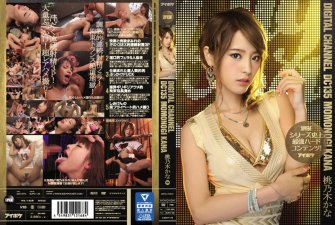 DIGITAL CHANNEL DC135 Series History Strongest Hard Content! Peach Nogi Kana