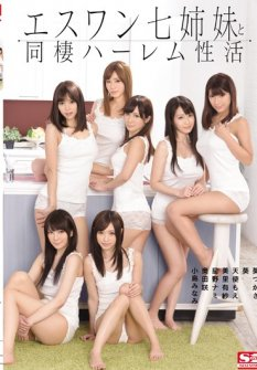Esuwan Seven Sisters And Cohabitation Harem Of Active