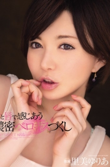 Oh Dense Berokisu Dzukushi Satomi Lily Felt In Each Other Lips And Tongue