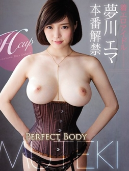 PERFECT BODY Wearing Erotic Idle Yumekawa Emma Production Ban