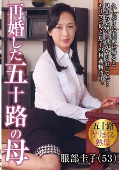 Mother Hattori Of The Remarriage Was Age Fifty Keiko