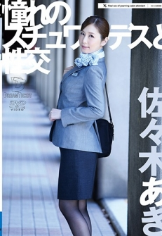 A Stewardess And A Sexual Intercourse Aki Sasaki