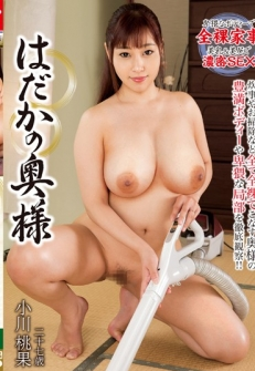 Barefoot Wife Ogawa Peach