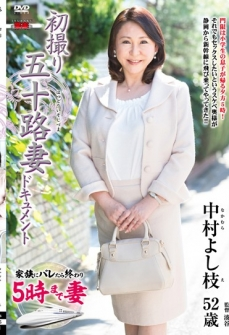 First Shooting Age Fifty Wife Document Nakamura Yoshie