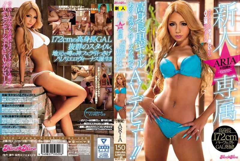 japanhub download