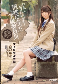 I Am Too Fucked ... Girls School Student Insult Victims Classroom Chairperson Nishimiya Yume