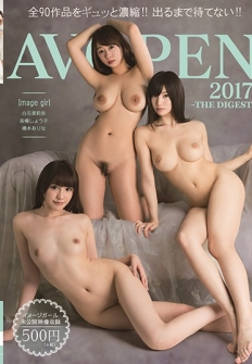 AVOPEN 2017 - THE DIGEST - Concentrate All 90 Titles Tightly! It Is!I Can Not Wait Until I Get Out! It Is!