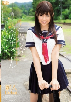 Rina Ito AV Noodle Minor NO.1 STYLE Rookie Debut
