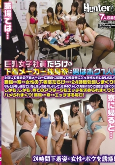 Big Boobs Female Employee Full Of Underwear Men In A Single Dormitory A Man Is Me!I