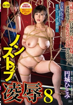 Non Stop Stop Humiliation 8 Yen Hitomi