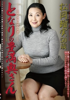 Nearby Plump Wife / Rumi Matsuoka 50 Years Old