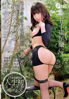Dense Kiss And Serious Sexual Intercourse.VOL.002 Igarashi Ran