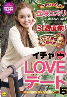Icha LOVE Dating 5 No. 1 In The World Important Okazaki Emily