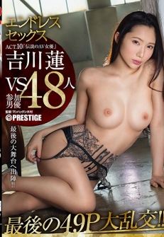 Endless Sex ACT.10 Nonstop Shooting Uncut Edit! !Marginal Biggone 49P 116 Minutes! ! Lotus Yoshikawa