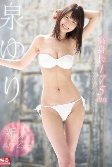 Rookie NO.1 STYLE Izumi Yuri AV Debut