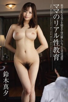Mom's Real Sex Education Mayu Suzuki
