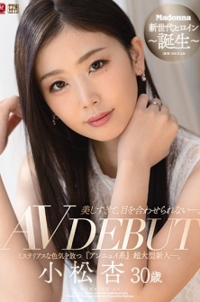 It's Too Beautiful To Make Eye Contact. Anzu Komatsu 30 Years Old AV DEBUT A Super-large Rookie Of