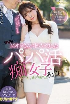 Arina Hashimoto Arina Hashimoto