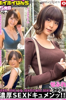 Hoi Hoi Punch 15 Amateur Hoi Hoi, Sefure-chan, Beautiful Girl, Personal Shooting, Matching App, Gonzo, Amateur, SNS, Back Red, Facial Cumshot, Breasts, Big Breasts, Neat, Tall, Beautiful Legs, Icharab, Tipsy, Saffle